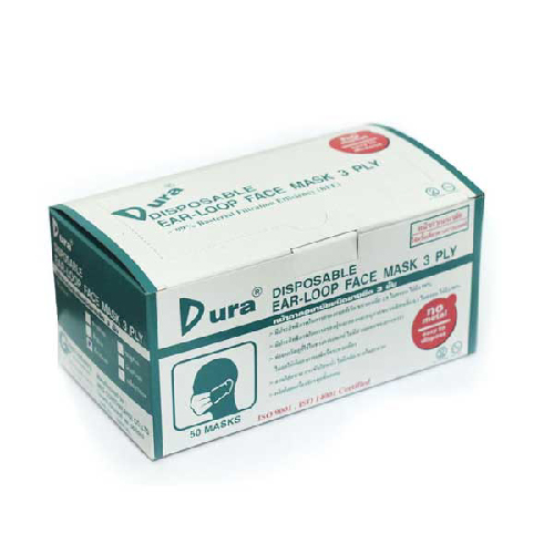 หน้ากากอนามัย 3 ชั้น แบบคล้องหู ยี่ห้อ DURA ดูร่า กล่องละ 50 ชิ้น