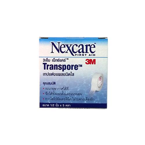 พลาสทรานสปอร์ Transpore 0.5 นิ้ว แบบใส กล่องละ 24 ม้วน ยี่ห้อ 3M