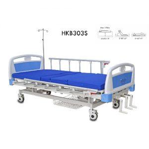 เตียงผู้ป่วย 3 ไก มือหมุน ขาเตียงแบบเหลี่ยม หัว-ท้ายเตียง ABS