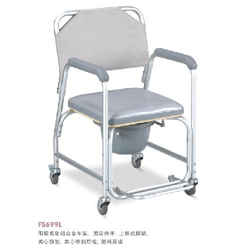 รถเข็นนั่งถ่ายและอาบน้ำได้ รุ่น FS699L รับน้ำหนักได้ 70 กิโลกรัม