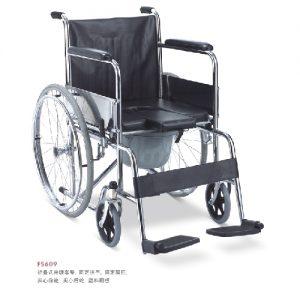 รถเข็นผู้ป่วยพร้อมนั่งถ่ายในตัว รุ่น FS609 น้ำหนักได้ 100 กิโลกรัม